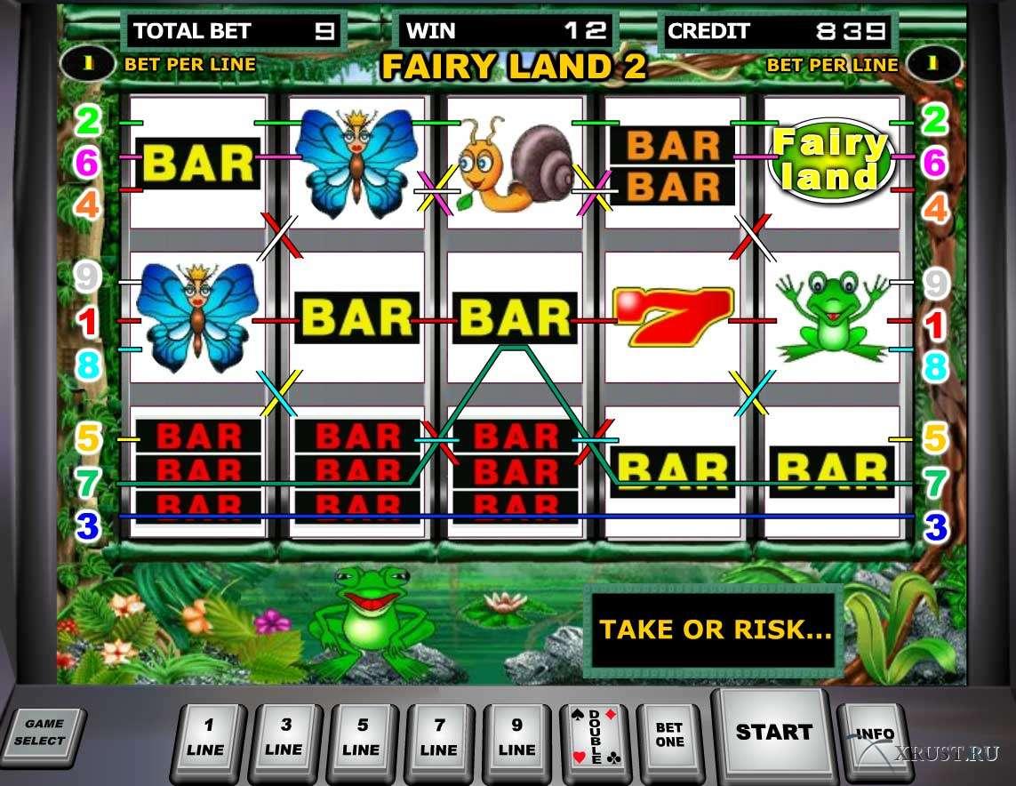 Игру на комп игровые автоматы азартные игры на