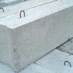 Фундаментные блоки ФБС самые распространенные бетонные изделия
