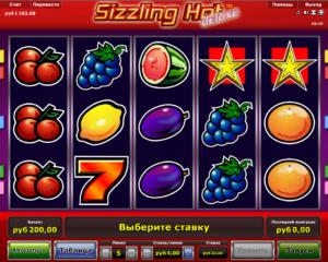 Игровые автоматы на реальные деньги c маленькой ставкой