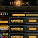 Эльдорадо игровой клуб — ваш способ заработка онлайн