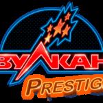 «Вулкан Престиж» с наилучшими играми для пользователей